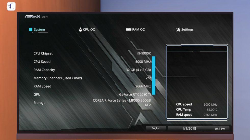 pcbs-screenshot-BIOS